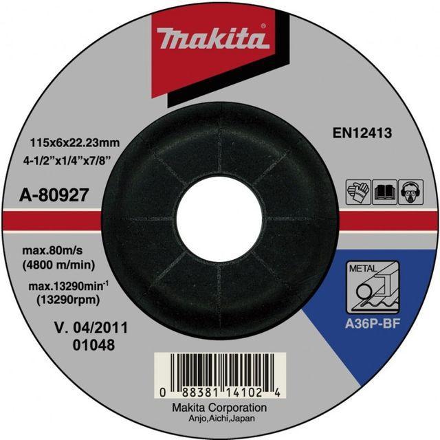 Disc taiat metal 178x3